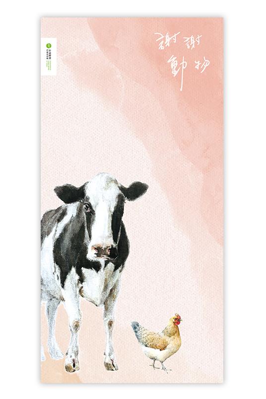 牛雞展示圖1.jpg