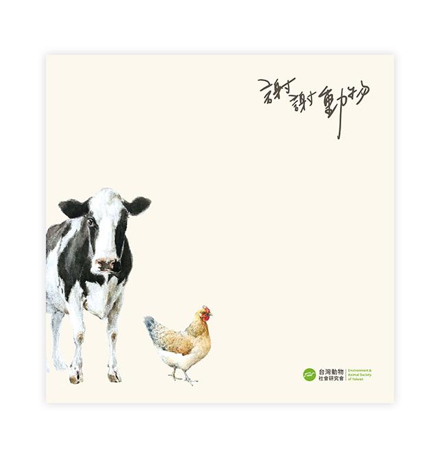 雞牛展示圖.jpg